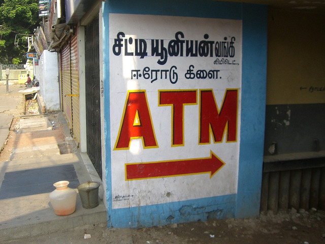 sign for an atm written arabic